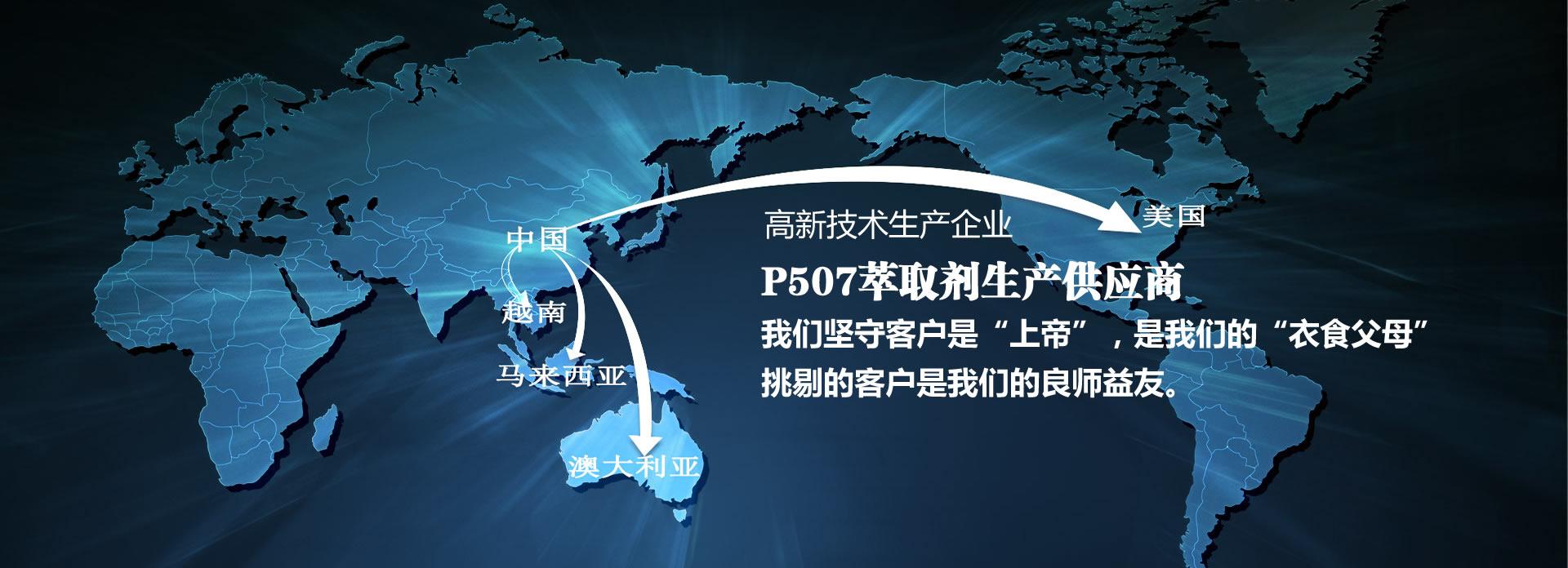 P507jrs直播直播剂生产供应商,销往东南亚、美国、欧洲、南美等地区。
